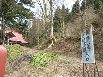 201004rokumanki.jpg