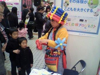 20101020SNOWJAMasuka.jpg