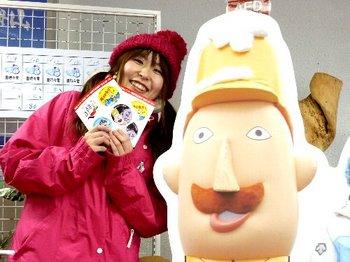 20110109hosogai.jpg