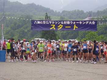 20110605hakkai0.JPG