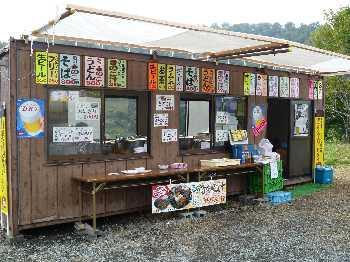 20111011hakkai1.jpg