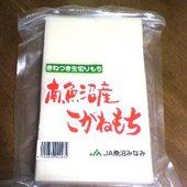 2011osechi2.jpg
