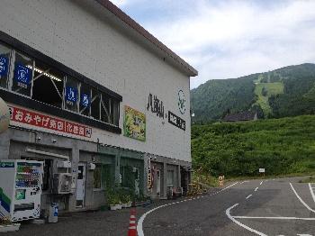 20120630hakkai1.jpg