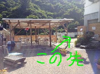 20120822hakkai0.JPG