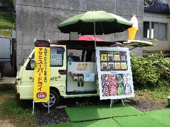 20120831hakkai.jpg