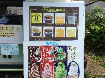 20120831hakkai1.jpg