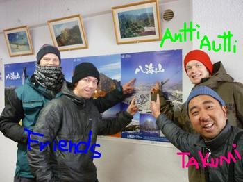 20130110hakkaisan1.jpg