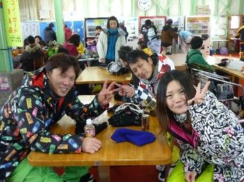 20130113hakkai1.jpg