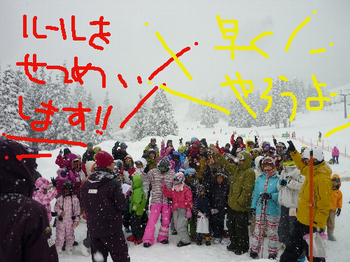 20130120hakkai12.jpg