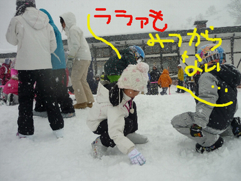 20130120hakkai7.jpg