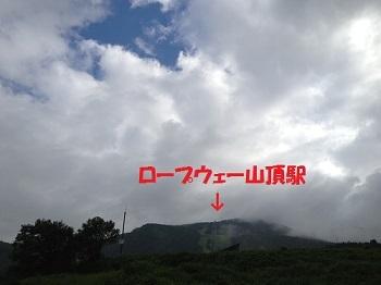 20130802_4.jpg