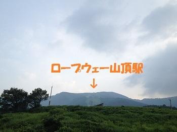 20130810_2.jpg