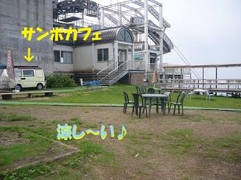 20130810_20.jpg