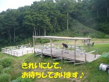 20130810_28.jpg