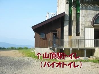20130815_17.jpg