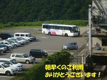 20130815_25.jpg