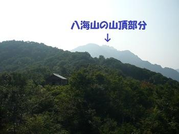 20130816_14.jpg