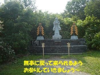 20130816_18.jpg