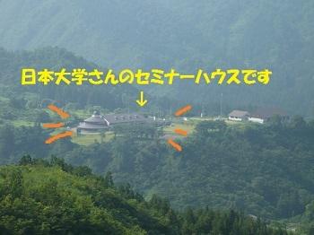 20130816_34.jpg