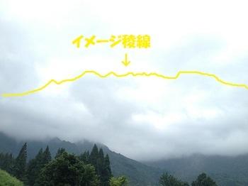 20130824_4.jpg