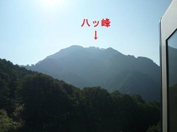 20130829_23.jpg