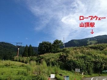 20130831_4.jpg