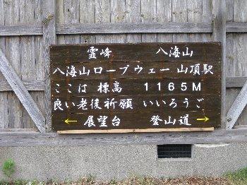 20131005_04.jpg
