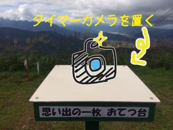 20140913_13.JPG