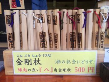 20140926_11.JPG