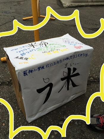 20141113_4.JPG