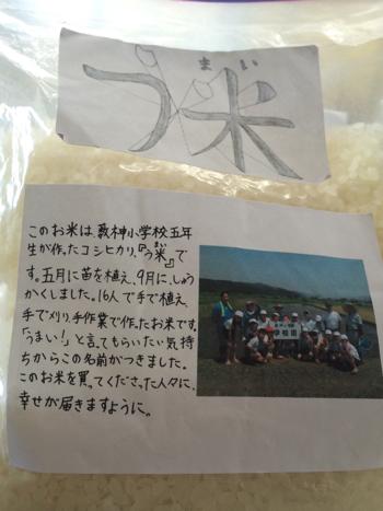 20141113_6.JPG