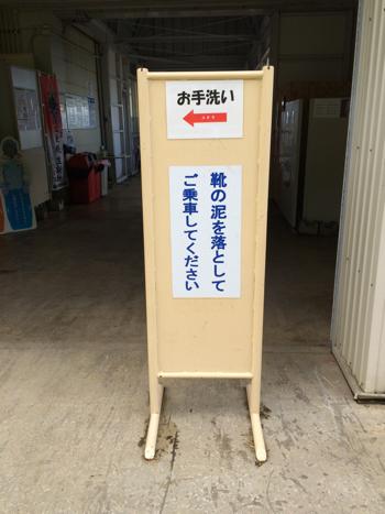 20150703_15.JPG