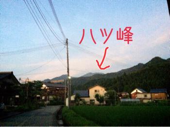 20150714_18.jpeg