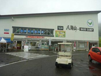 20150919_5.JPG