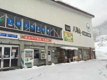 20151218_11.jpg