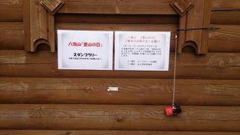 20160610_6.JPG