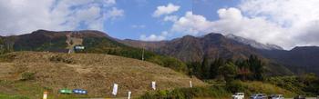 BCkaragousei_blog.jpg