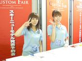 ICIutsunomiya_girls.jpg