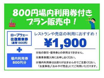 IMG_7104.JPG