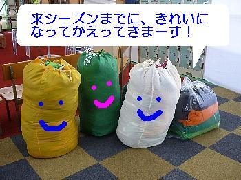 P1070216_20120327_8d.JPG