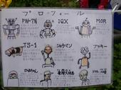 blog_kakashi6.jpg