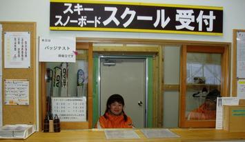 blog_school.JPG
