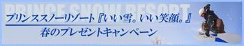 haru_camp.jpg