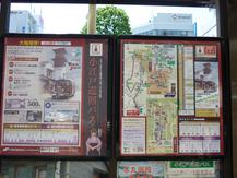 kawagoe5.jpg