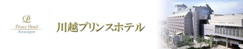 kawagoePH.jpg