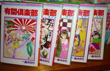 manga_ichijo.jpg