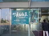 ogakazuo3.jpg