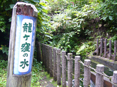 ryugakubo5.jpg