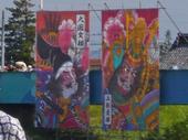 shirone_kagekatsu.jpg
