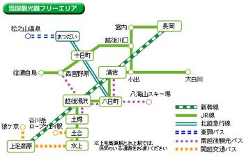 yukigunikannkoPASS.jpg